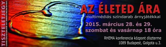 Tiszteletjegy AZ ELETED ARA - 2